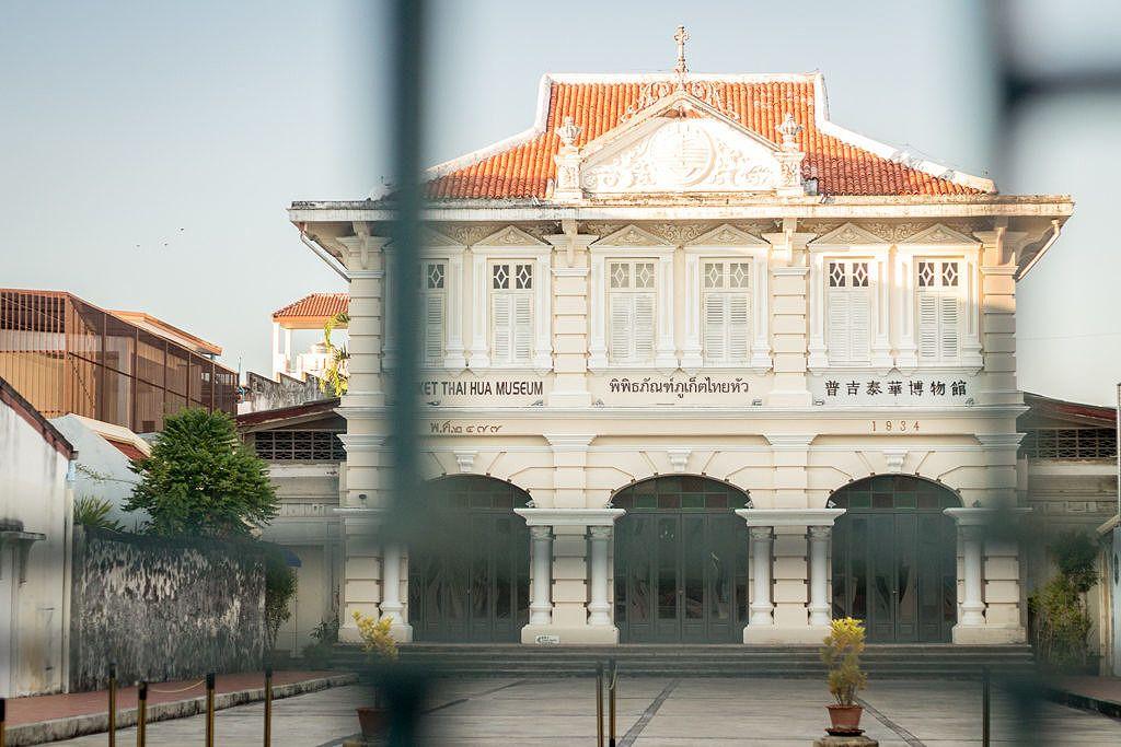 Visiter le Thai Hua Museum à Phuket Town